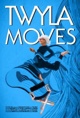 Твайла Тарп: В движении