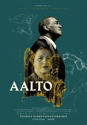 Аалто (Beat Film Festival 2021)