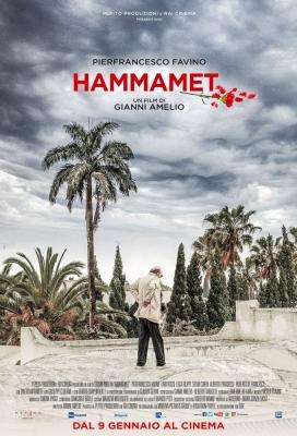 RIFF: Хаммамет