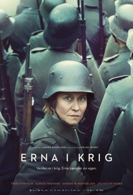 Эрна на войне (13-й фестиваль датского кино Danish Wave)
