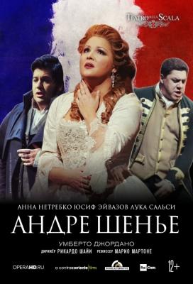 La Scala: Андре Шенье