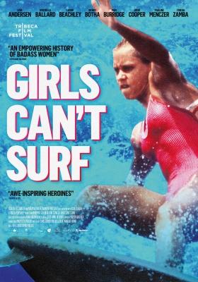 Серфинг не для девчонок