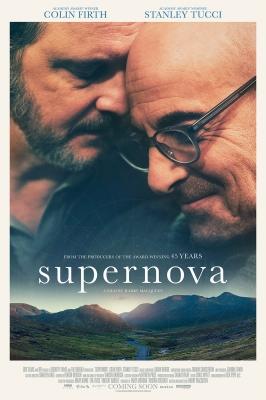 Супернова. Полная версия