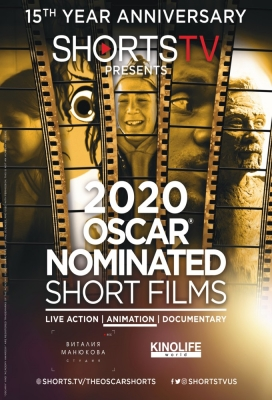 Oscar Shorts 2020 ANIMATION
