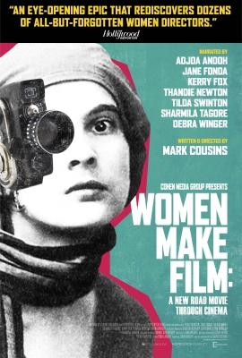 Женщины, создающие кино
