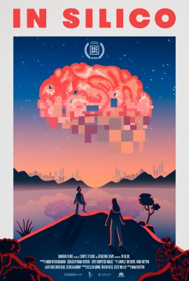 Мозг в компьютере